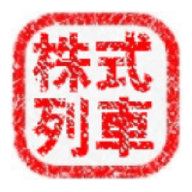日立 金属 株価 日立金属 (5486) : 時系列の株価推移 [Hitachi