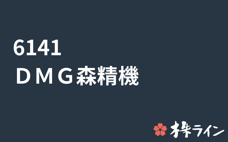 株価 精機 dmg 森 【2020年版】DMG森精機(6141)株価 過去10年間の月別上昇・下落推移