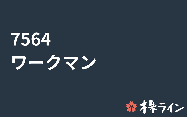 ワークマン≪7564≫株価予想 ツイッター投資家のリアルタイム売買:株 ...