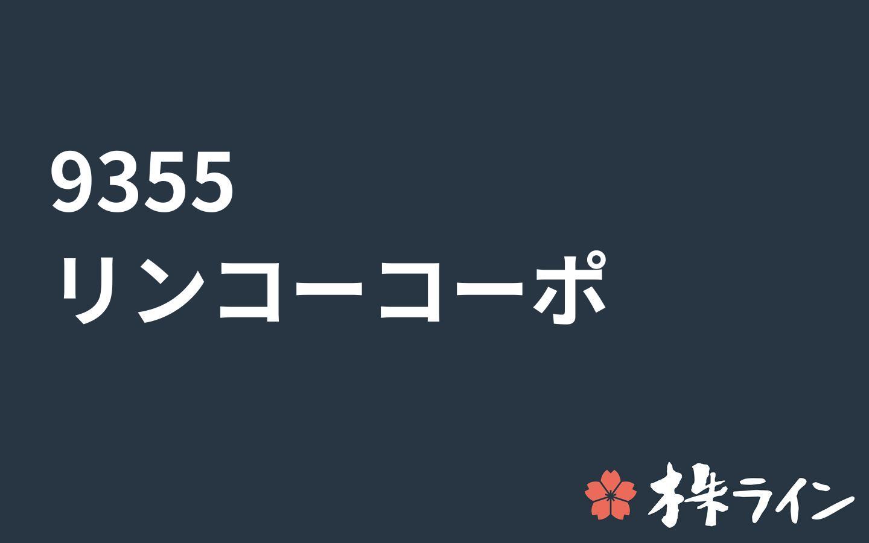 バルブ 株価 岡野